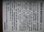 IMG_4797m.JPG
